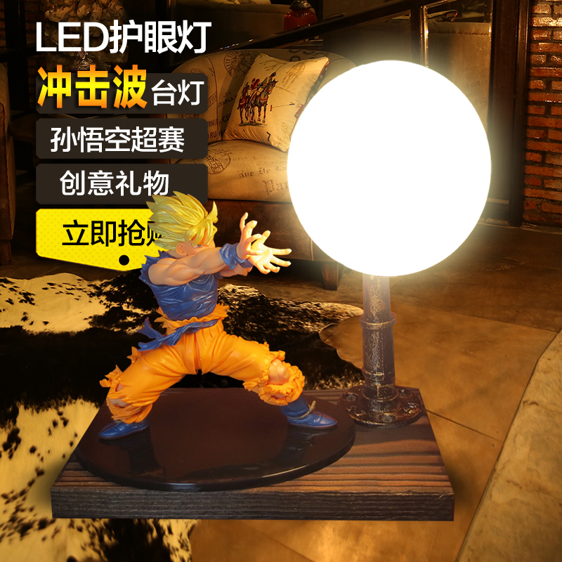 KNL HOBBY Dragon Ball LED desk lamp explosion models hand the Monkey King Eye Blaster le ...
