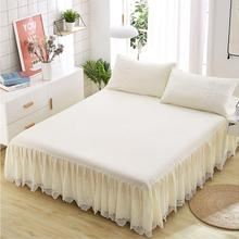 Beige/Pink Lace Bed Skirt Princess Bedspread Bedsheet Pillowcase 1/3pcs Cotton Bedding Home Decorative King/Queen/Twin size