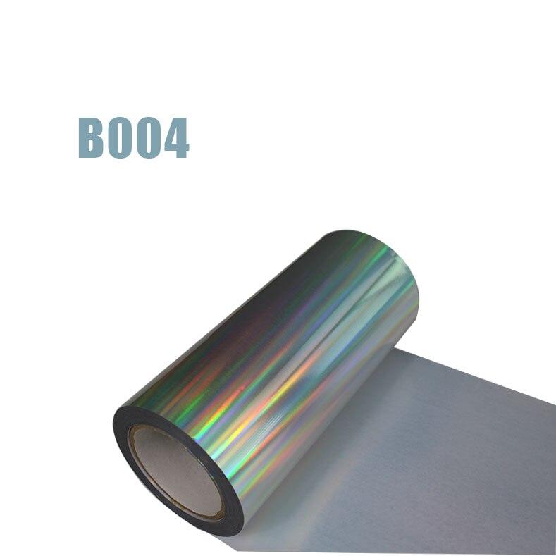 Livraison gratuite 1 rouleau 25 cm x 25 m hologramme transfert de chaleur vinyle Laser coloré argent fer sur Film HTV T-shirt