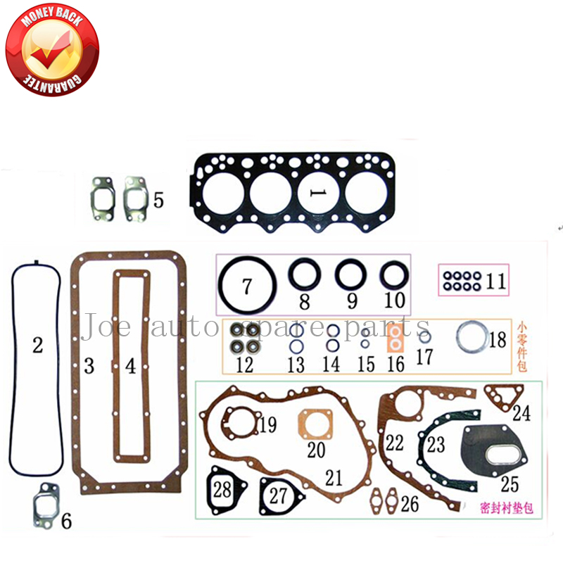 DL DLT Engine Complete Full gasket set kit for DAIHATSU ROCKY FOURTRAK 2.8D 2.8TD 2765CC 50120800 04111-87338-000DL DLT Engine Complete Full gasket set kit for DAIHATSU ROCKY FOURTRAK 2.8D 2.8TD 2765CC 50120800 04111-87338-000