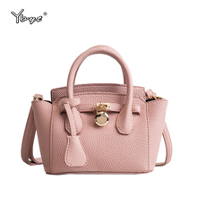 YBYT brand 2019 new fashion handbags ladies evening bag joker leisure shoulder messenger crossbody bags shopping pack trapeze