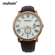 muhsein 2016 New Arrivals Relogio Masculino Men's Brand Business 50 M Waterproof Stainless Steel Quartz Watches Free Shipping