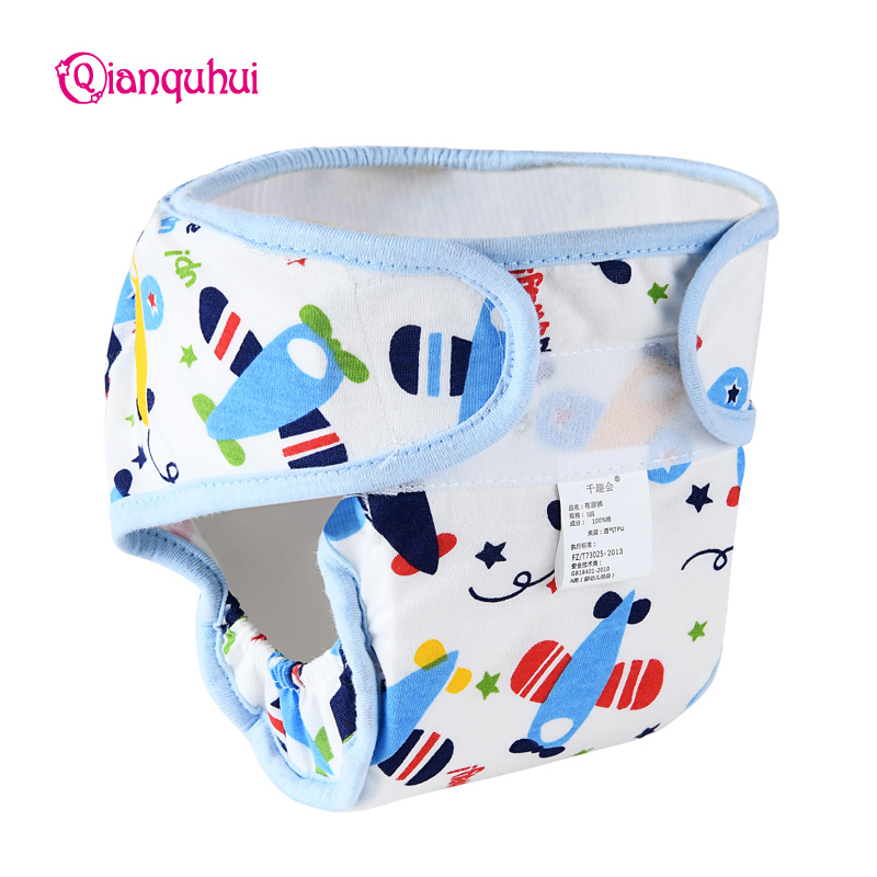 [QianQuHui] 0-3 Years Old Baby Boys Girls Reusable Nappies 6 Colors Washable Breathable LABS Pants Cloth Diapers Cover