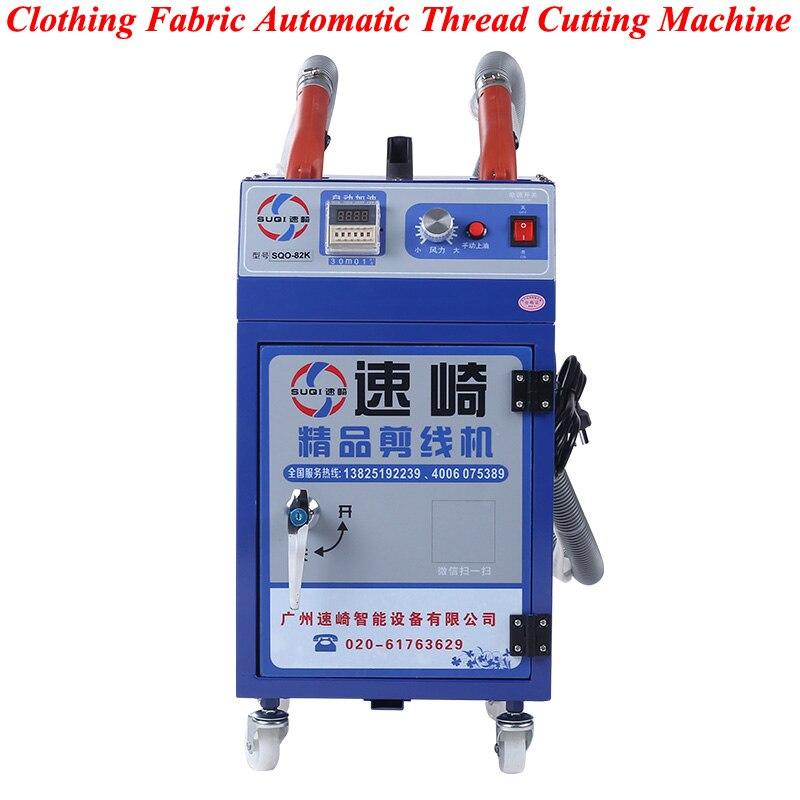 Автоматическая машина для нарезки резьбы, машина для нарезки резьбы по ткани для одежды, умная машина для нарезки резьбы по металлу, машина
