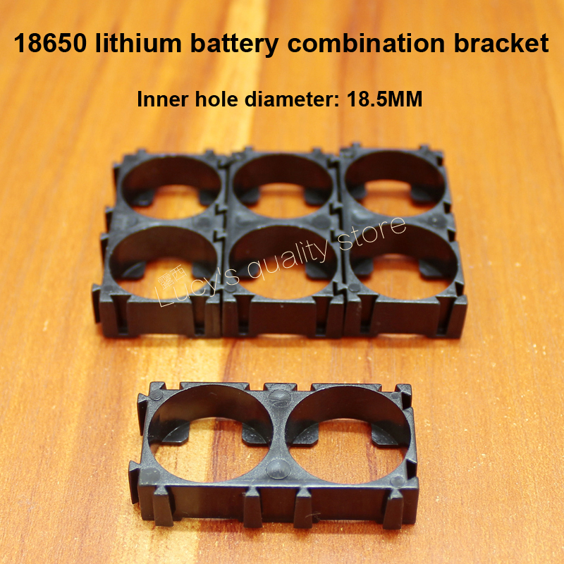 10pcs 18500 18650 Lithium Battery Combination Holder Combination Snap ABS Flame Retardant Universal Combination Mounting Bracket