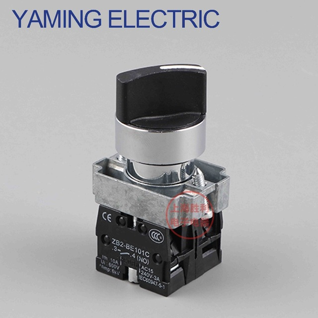 Uxcell AC 380V 10 Amp 1NO 1NC 2 Position Rotary Selector Self-Locking Push Button Switch