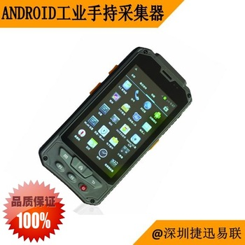 Android handset |RFID collector | Android industrial | Android handset handset | waterproof meter