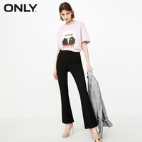 ONLY Women's High rise Slim Fit Slightly Flared Casual Pants |118314507