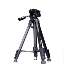 SUPON Yunteng VCT-668RM Portable Professional 155CM 4-Section Universal Aluminium Photo Video Tripod Stand