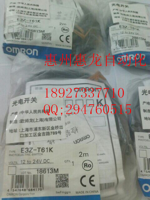 [ZOB] Original authentic Omron (Shanghai) OMRON photoelectric switch E3Z-T61K [zob] new original omron omron photoelectric switch ee sx974 c1 5pcs lot