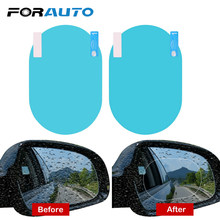2PCS/Set Anti Fog Car Mirror Window Clear Film Anti-glare Car Rearview Mirror Protective Film Waterproof Rainproof Car Sticker(China)