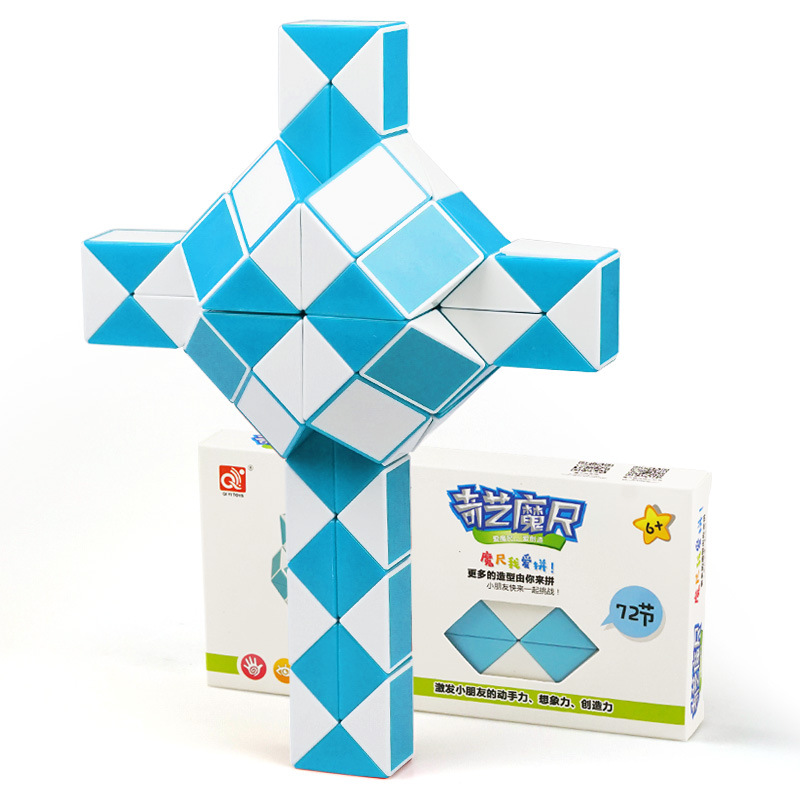 QIYI 72 Segments Magic Ruler Snake Cube Elasticity Elastic Changed Popular Twist Transformable Kid Puzzle Toy For Children