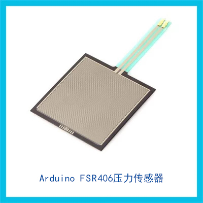 Development of Resistive Force Sensitive Resistor for FSR406 Pressure Sensor Membrane Pressure Sensing Module