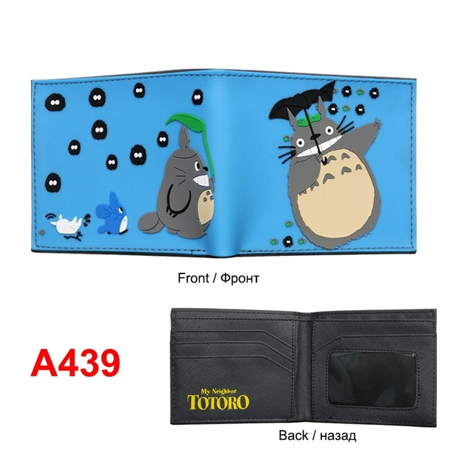 A439 PVC