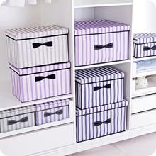 new 3 sizes folding clothes storage box clothes organizer kid toys storage bin laundry cupboard storage