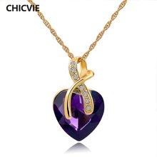 Chicvie золотые массивные ожерелья ручной работы большие Чокеры