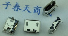 100pcs micro USB 5pin jack Ox horn Four leg plate socket Female socket USB connector Ox horn short needle mini usb Free shipping