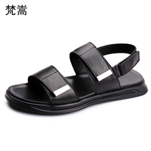 Mens gladiator sandals summer Genuine leather leisure personality mens slippers with thick soles male comfortable shoes
