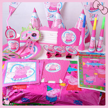 Party Decorations Peppa Pig Promotion Shop For Promotional Party