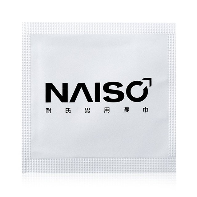 100 Pcs/box Naisc Sex Wet Wipes delay For Men External Use Prolong Sex Time Delay 60 minutes Ejaculation Products Sex Products