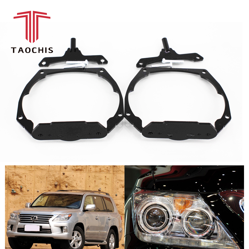 Taochis Car Styling frame adapter module set DIY Bracket Holder for LEXUS LX570 2012-2014 Hella 3r 5 Q5 Projector lens
