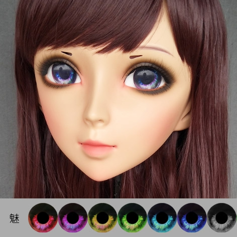 Lovely Sweet Girl Resin Half Head Kigurumi Mask With Bjd Eyes Cosplay Japanese Anime Role Lolita Mask Crossdress Doll Attractive Appearance dm170 Novelty & Special Use