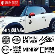 цена на 1pcs OEM Reflective trend scratch car stickers car body Window stickers car styling for BMW MINI cooper clubman countryman