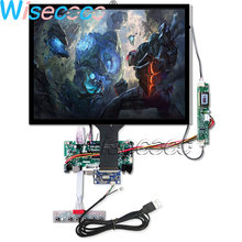 15 inch TFT LCD display screen 1024*768 LQ150X1LG81 with LVDS to HDMI controller driver board(China)