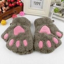 1 пара, зимние прекрасные перчатки для девочек, плюшевые теплые варежки, милые короткие перчатки без пальцев с кошачьей лапой, ручная работа, Прямая поставка