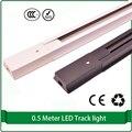0.5m track for track light Aluminum brass cord white black light track 2 phase led track light rail