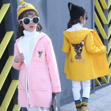 fda547f03 Buy baby girl wool coat and get free shipping on AliExpress.com