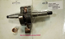 Crankshaft Assembly for H288, 281 XP NEW CHAINSAW parts  kit