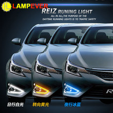 Lampever LED DRL Kit Daytime Running Light For Toyota Mark X 2013-2015 With Fog Lamp Cover White Yellow Blue LED Bar Daylight(China)