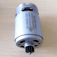 Micro DC Motor 14.4V with 14-Teeth gear type:RS-550VC-7527  for REC-LI14M Electro-hydraulic pressure clamp 20t split hydraulic clamp force clamp clamp pressure range 16 300mm2 maximum stroke 20mm with manual hydraulic pump