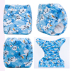 New Print Reusable Cloth Nappy With Soft Inner Baby Diaper Waterproof Pul Cover With Insert Fit