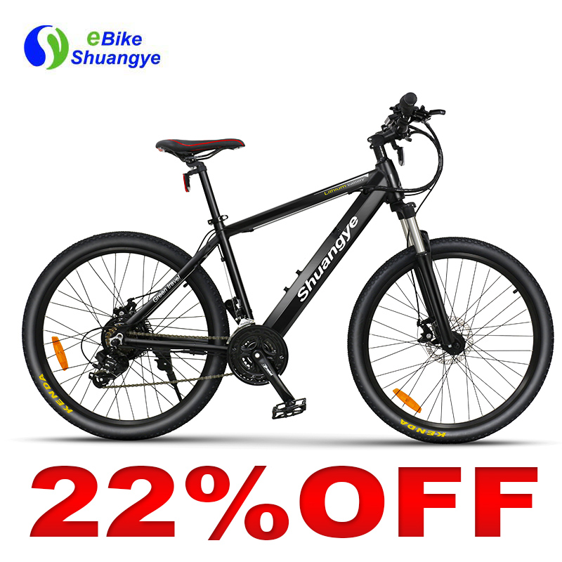Free shipping fast delivery Hot sale 26 inch e bike electric mountain bicycle for EU