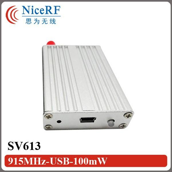 SV613-915MHz-USB-100mW-2