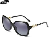 VEGA Fashion Ladies Pearls Sunglasses Polarized Coating Waterproof Glasses Women Gradient Lenses 65mm 400