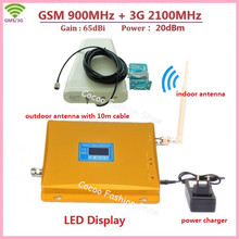 GSM 3G Repeater ,Dual Band Booster 65dbi Mobile Signal 3G GSM Booster 900 /2100 Amplifier , 3G GSM Celular Phone Signal booster
