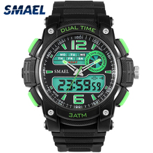 лучшая цена SMAEL Waterproof Men 1326 Sport Watches Luxury Brand Fashion Military Digital Watch LED Electronic Alarm Clock Relogio Masculino