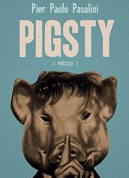 《猪圈》1969年法国,意大利剧情,悬疑电影在线观看