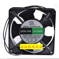 G12038HA2BL nouveau 120*38 220 V machine à souder ventilateur de refroidissement|Ventilateurs et refroidissement| |  -