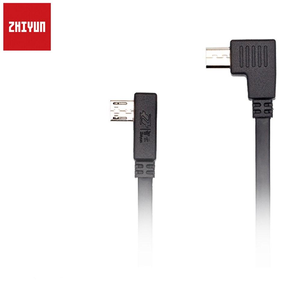 Zhiyun Crane Zhiyun Crane-M Control Cable with PERGEAR Magic Stickers for Sony цена