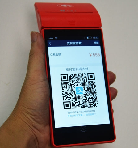 4 5.5 Inch Nfc Pos Terminal With Android System For Hotel Member Management System Pos Terminal