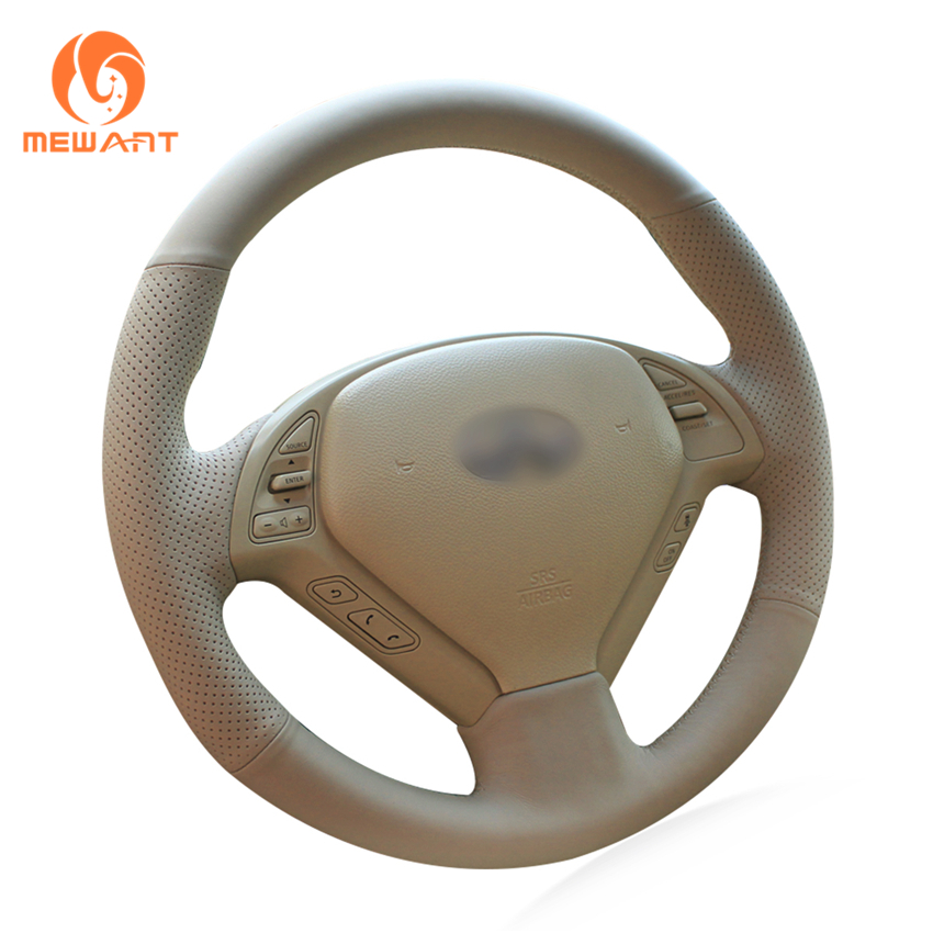 2013 Infiniti Ex Interior: MEWANT Beige Genuine Leather Car Steering Wheel Cover For