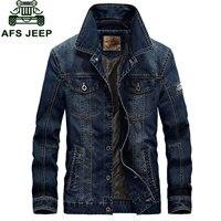 2017 New Arrival Brand Clothing Men Jacket M 4XL Overcoat Slim Fit Casual Denim Jacket Coats