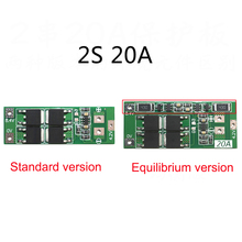 2S 20A 7.4V 8.4V 18650 Lithium Battery Protection Board BMS Balance / Standard Type