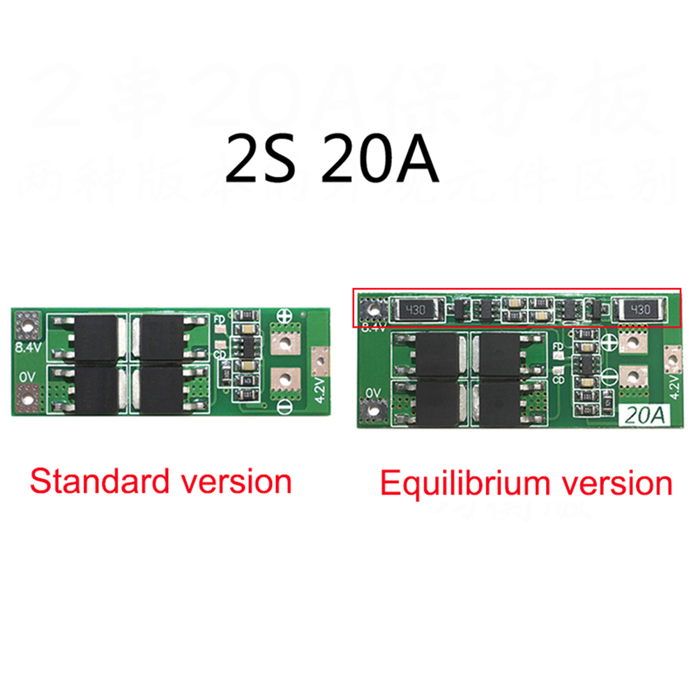 2S <font><b>20A</b></font> 7.4V 8.4V 18650 Lithium Battery Protection Board <font><b>BMS</b></font> Board Balance / Standard Type image