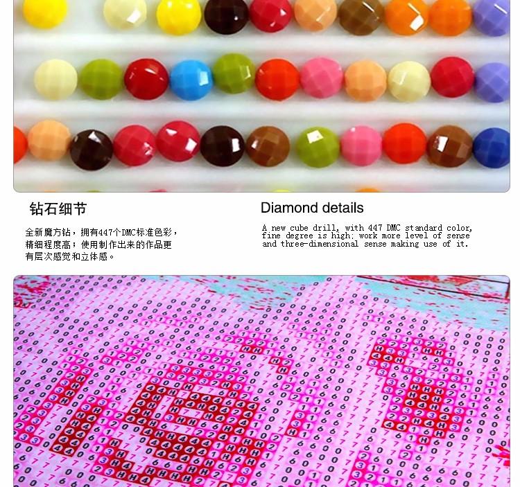 cross stitch bordir mosaic 12