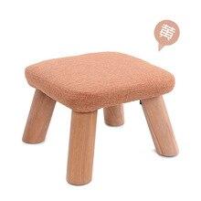 Детские стулья, однотонные+ хлопковая ткань, квадратная детская мебель, 21*29 см,, новинка года, модный качественный детский из шелковой ткани